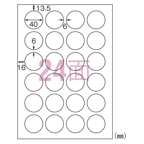 エーワン ラベルシール インクジェット 超耐水タイプ 光沢紙 64424 日本正規代理店品 丸型 24面 新登場 A4判
