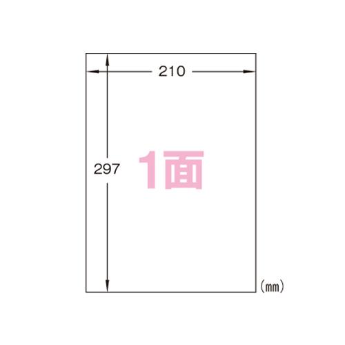 エーワン ラベルシール SALE レーザー 水に強いタイプ 28391 A4 ノーカット 20シート ●手数料無料!!