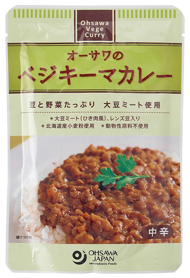 オーサワのベジキーマカレー 安い 激安 プチプラ 高品質 レンズ豆入 150g×1個 日本正規代理店品