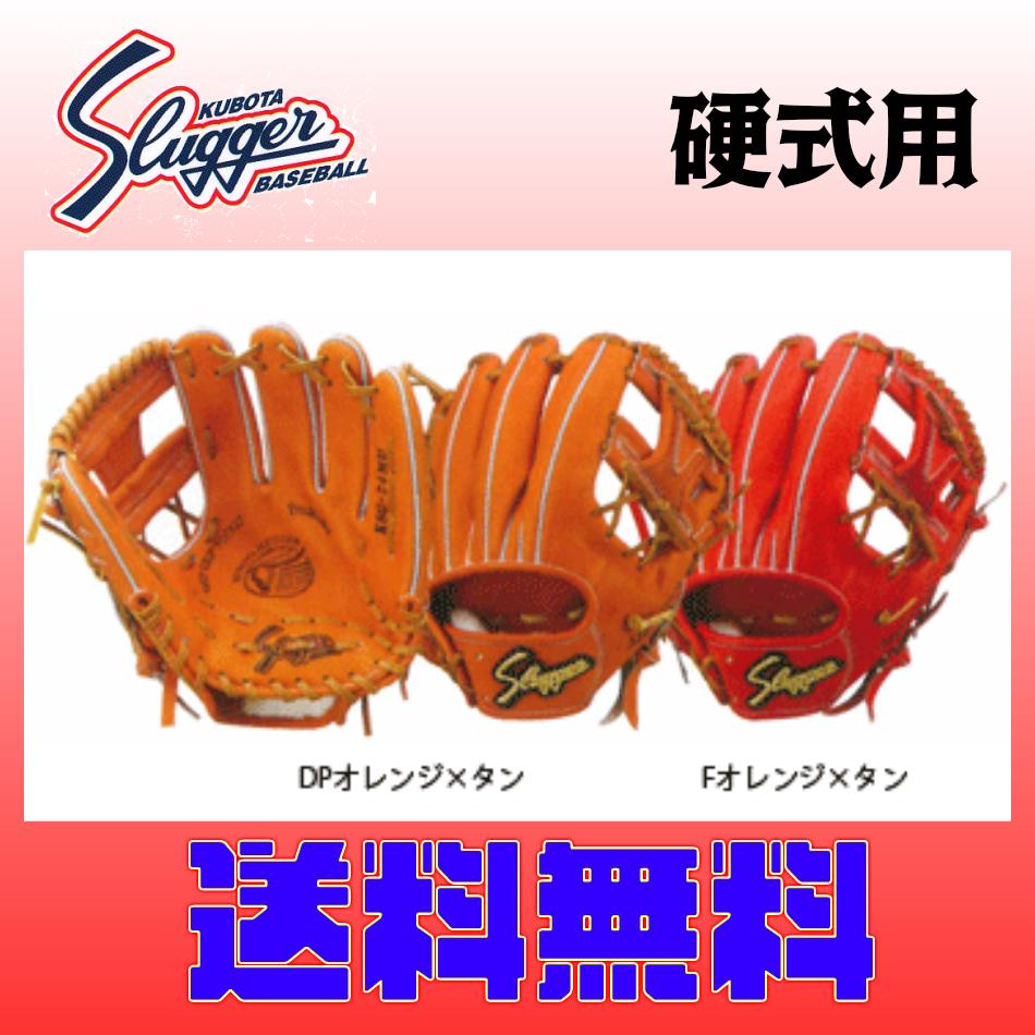 KSG-MS-I160~170cm向き手袋サイズ22~23cm向き送料無料(沖縄は除く)