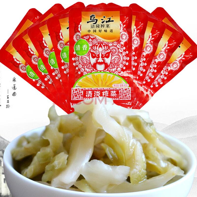 お気にいる ぽっきり 1000円 送料無料 鳥江搾菜 秀逸 10点セット つけ物 清香ザーサイ 中華食材
