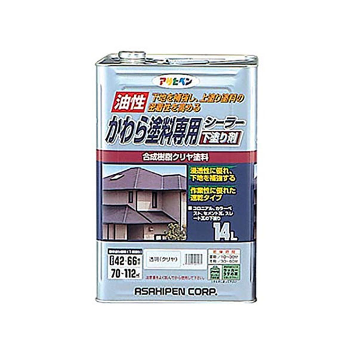 アサヒペン かわら塗料専用シーラー 14L 透明(クリヤ) 14L【クーポン配布中】