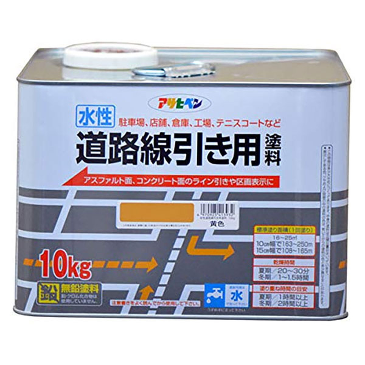 アサヒペン 水性道路線引き用塗料 黄色 10kg