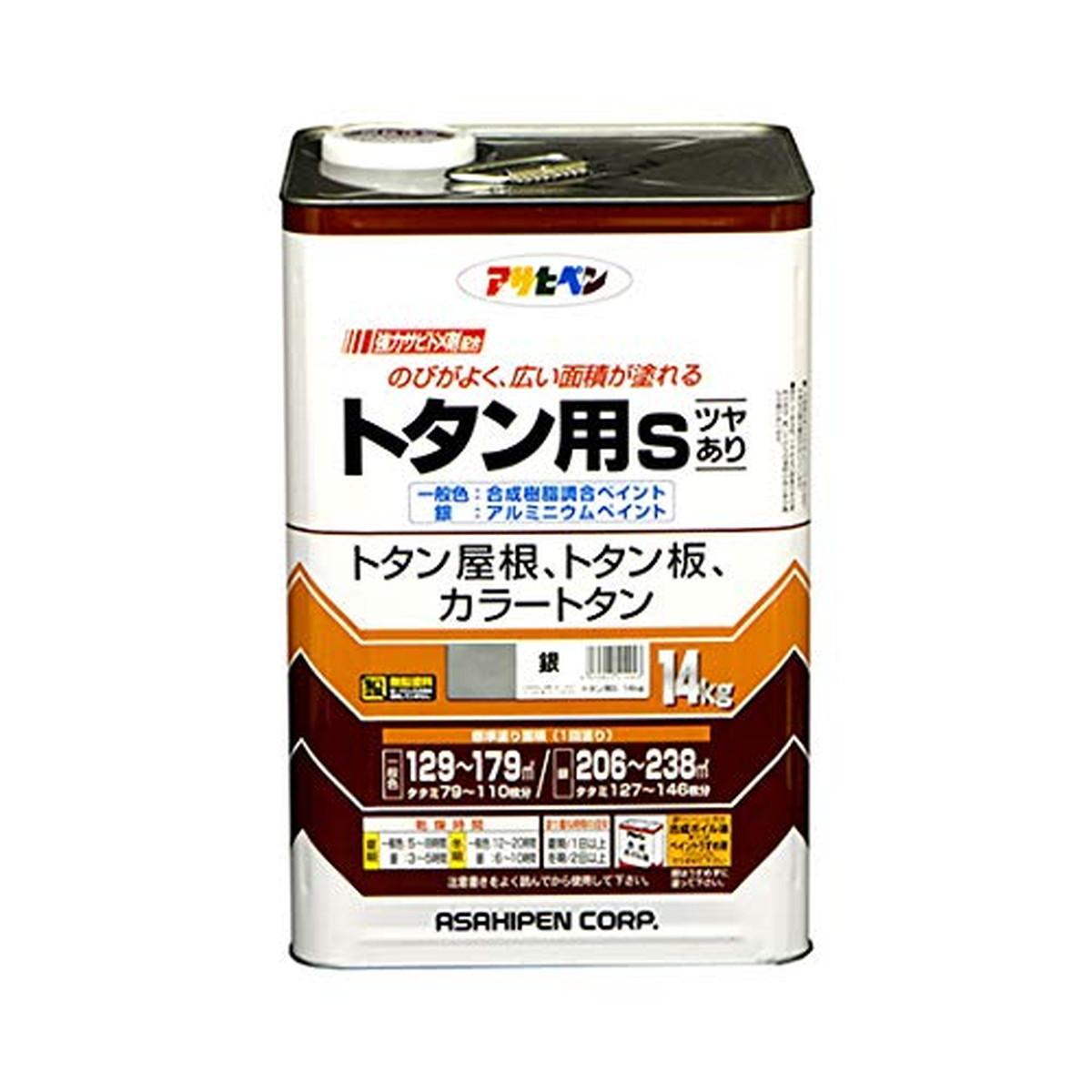 アサヒペン トタン用S 14kg (銀)/62-2301-72【クーポン配布中】