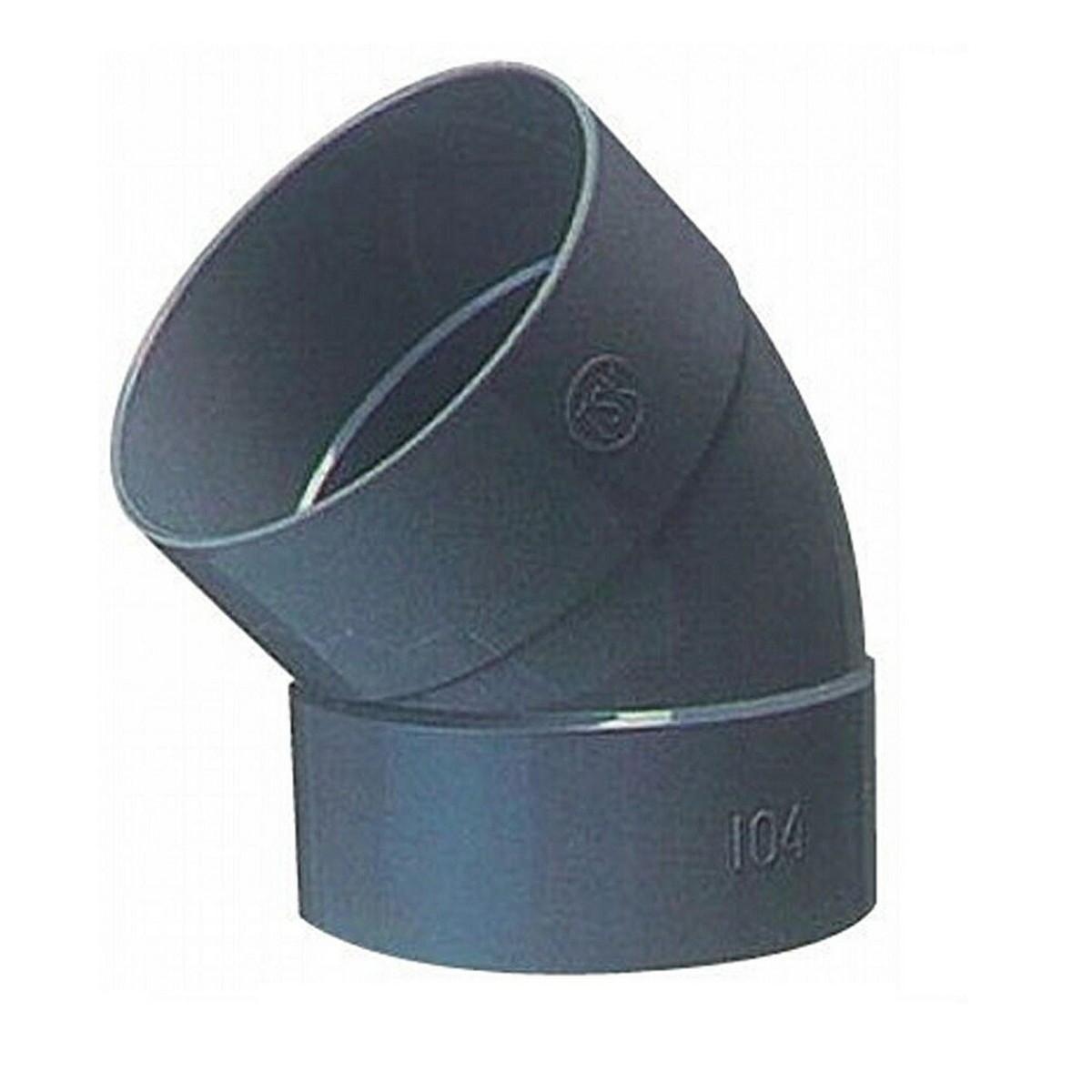 ライト管45゜L 210mm【クーポン配布中】
