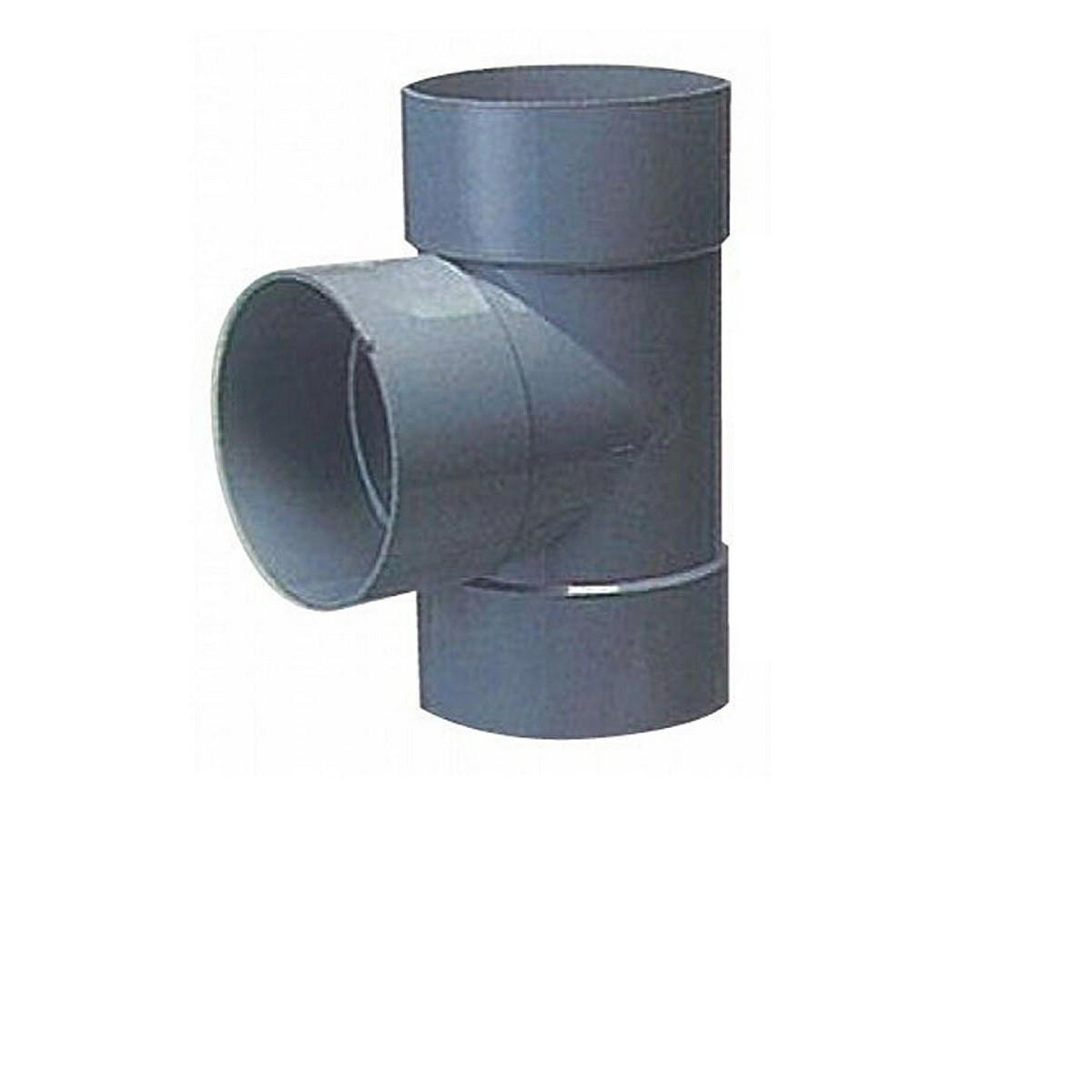 ライト管 T 210mm