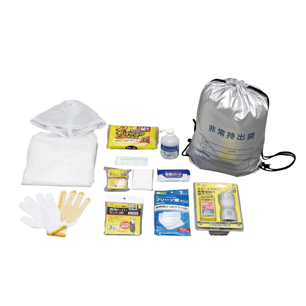 アイリスオーヤマ 防災グッズ 避難袋 12点セット 防炎加工 HFS-12【クーポン配布中】