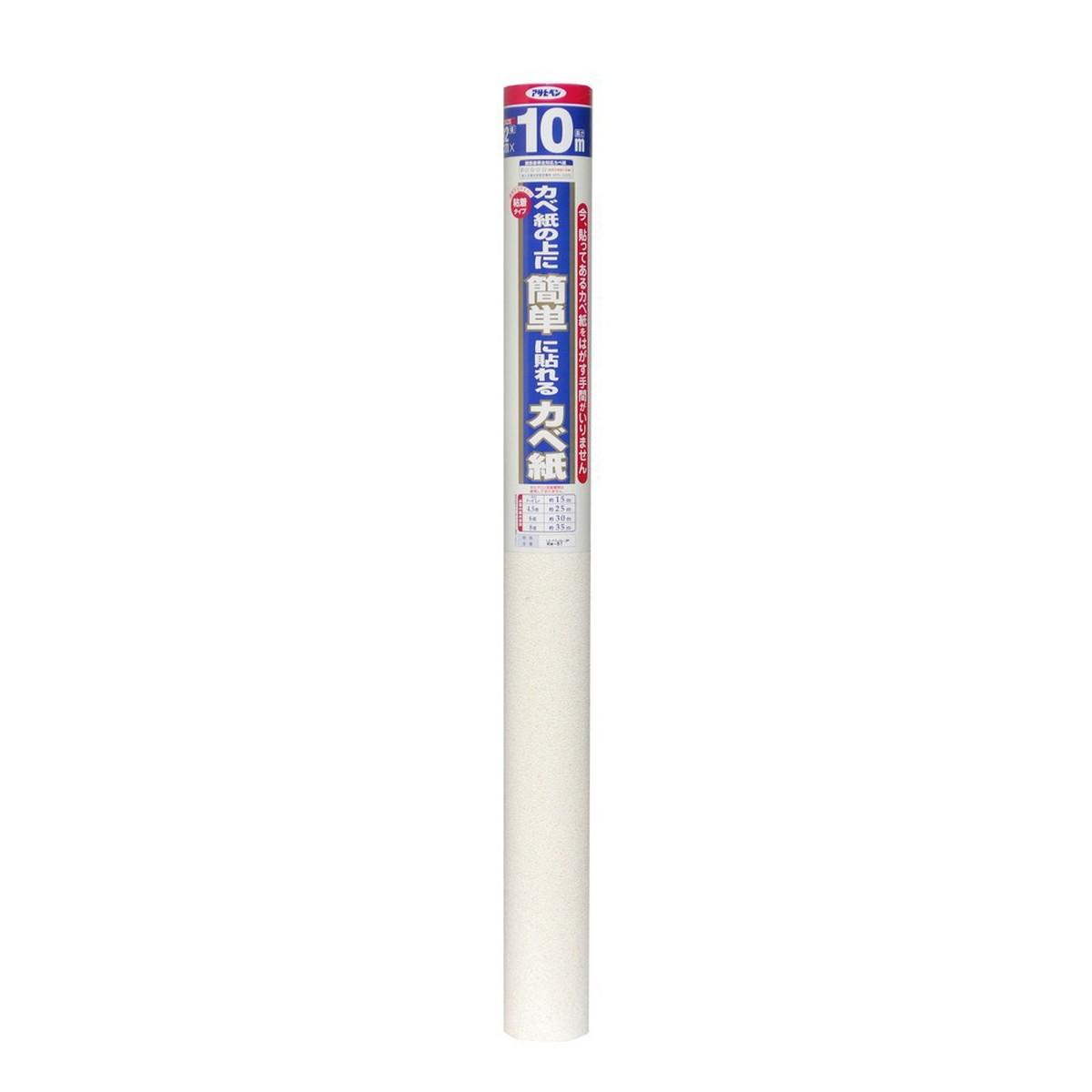 数量は多い アサヒペン 92x10m クーポン配布中 リベルタ 簡単カベ紙