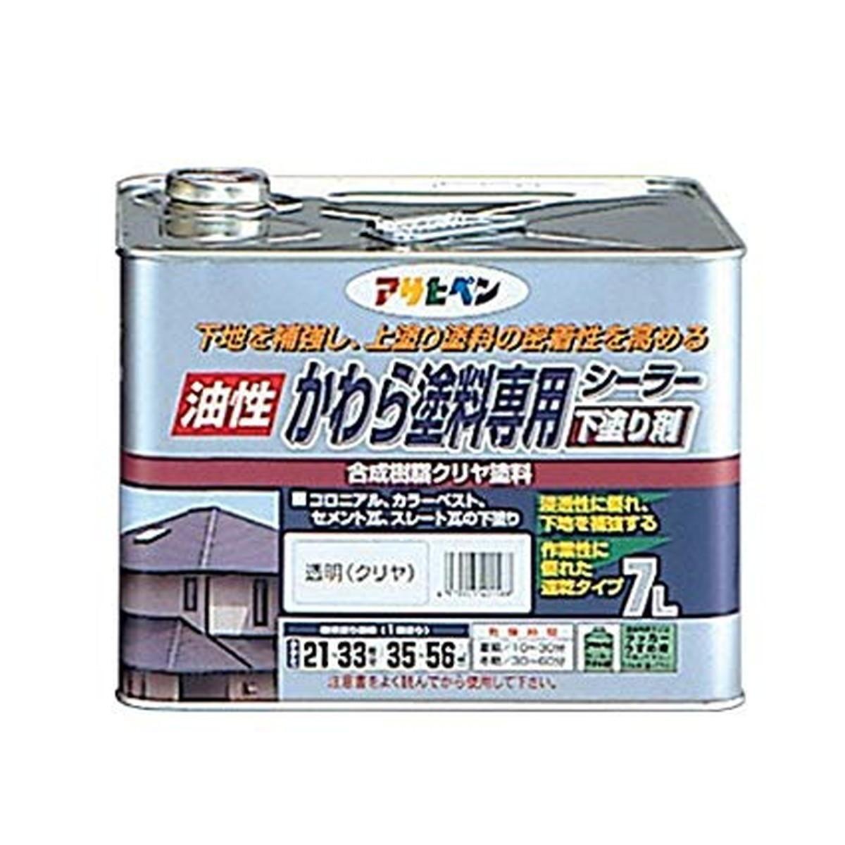 アサヒペン かわら塗料専用シーラー 7L 透明(クリヤ)【クーポン配布中】
