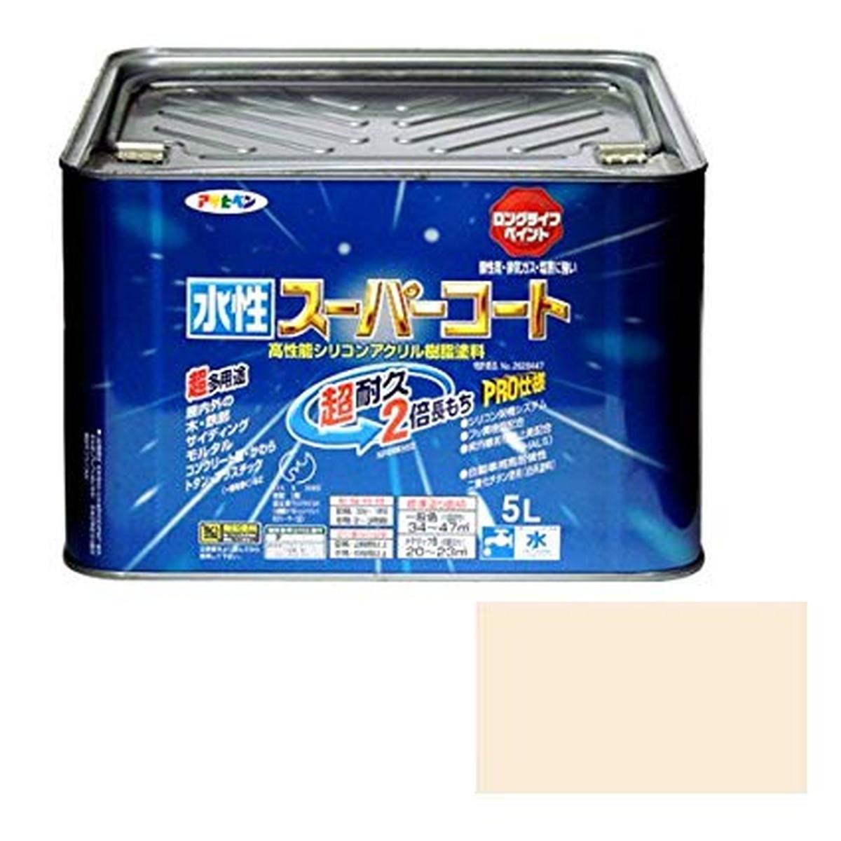 アサヒペン ペンキ 水性スーパーコート 水性多用途 ミルキーホワイト 5L【クーポン配布中】