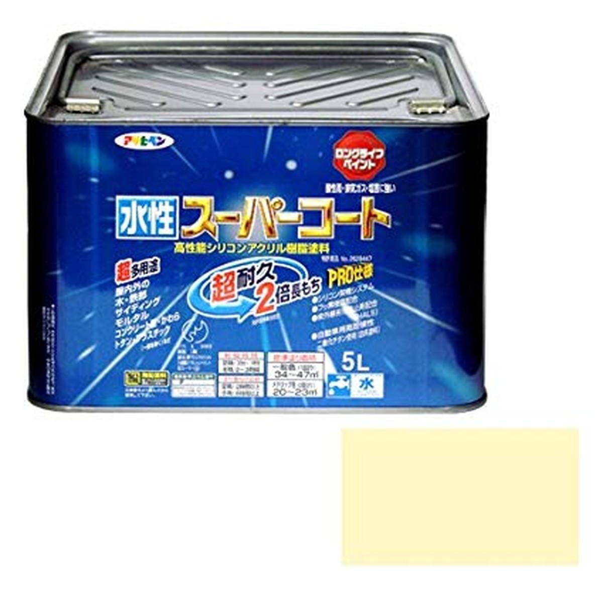 アサヒペン ペンキ 水性スーパーコート 水性多用途 アイボリー 5L【クーポン配布中】