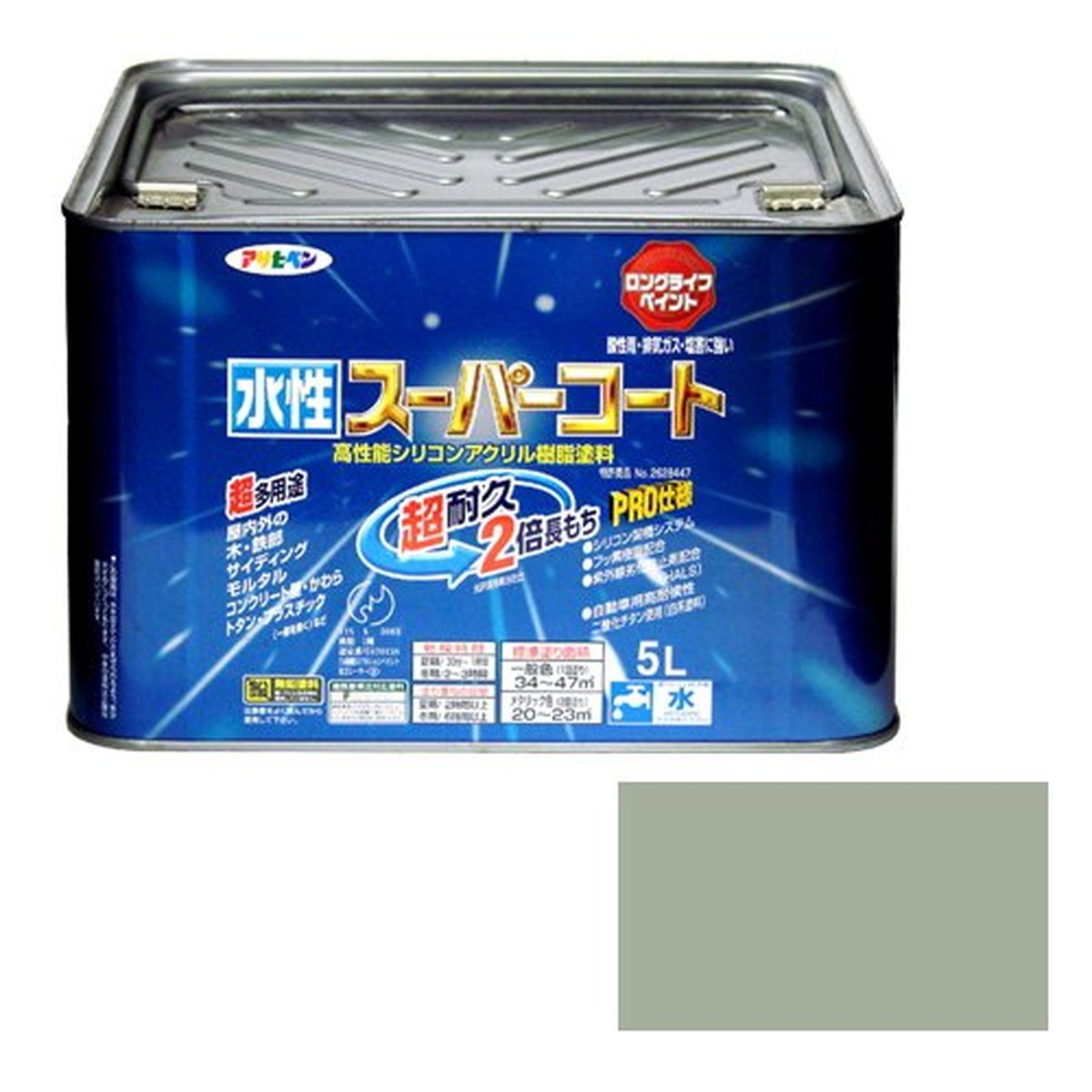 アサヒペン ペンキ 水性スーパーコート 水性多用途 ソフトグレー 5L【クーポン配布中】