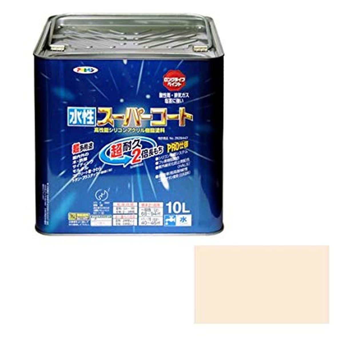 アサヒペン ペンキ 水性スーパーコート 水性多用途 ミルキーホワイト 10L
