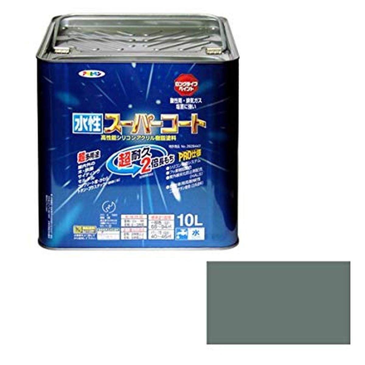 アサヒペン ペンキ 水性スーパーコート 水性多用途 ライトグレー 10L