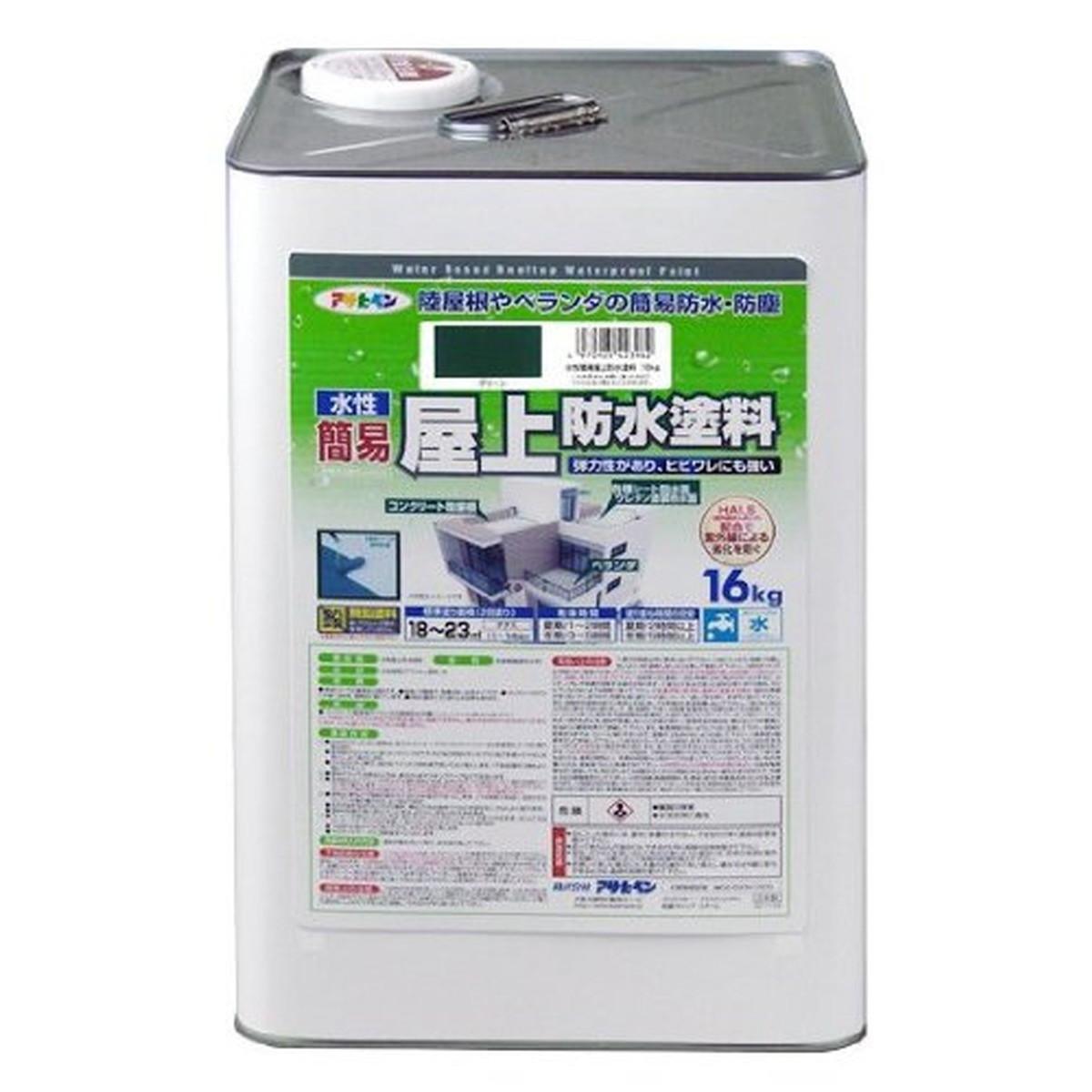 アサヒペン 水性簡易屋上防水塗料 グリーン 16kg【クーポン配布中】