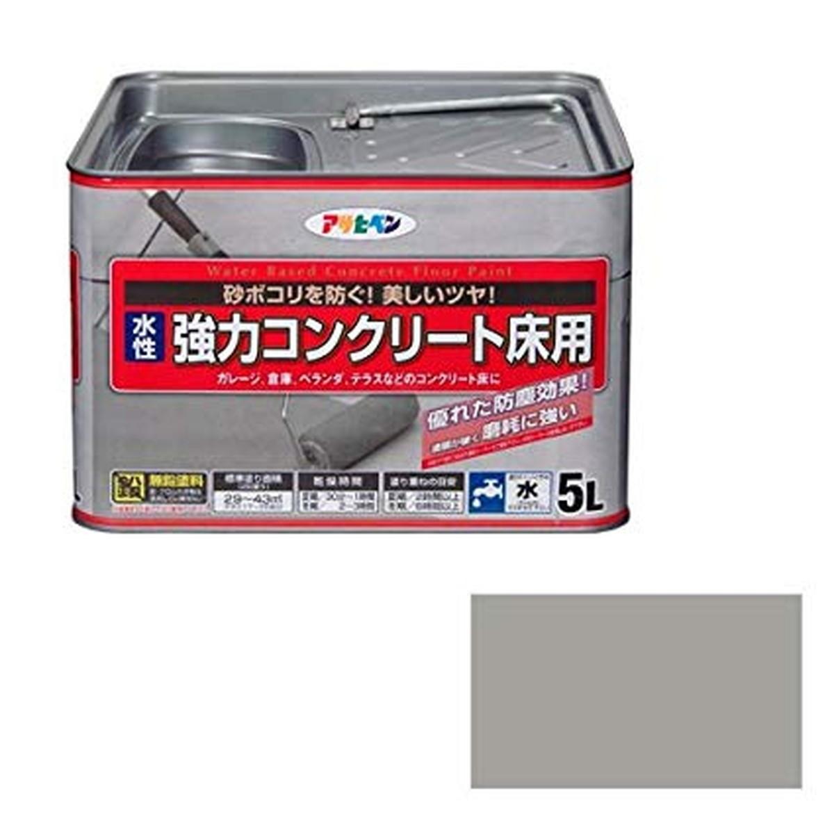 アサヒペン 水性強力コンクリート床用 ライトグレー 5L 塗料【クーポン配布中】