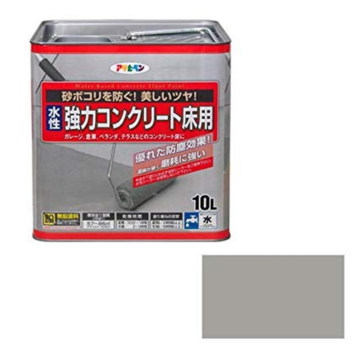 'アサヒペン 水性強力コンクリート床用 ライトグレー 10L