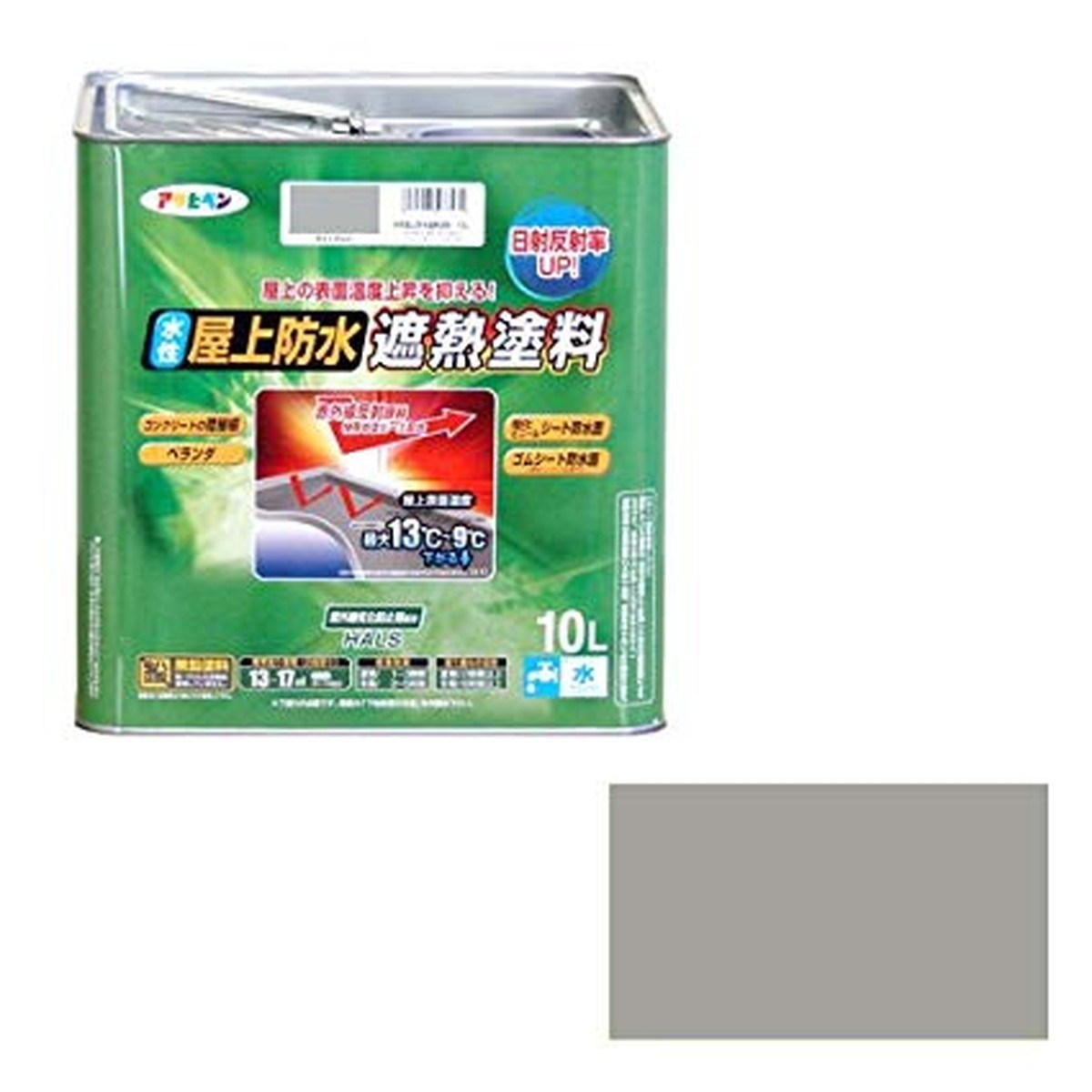 アサヒペン ペンキ 水性屋上防水遮熱塗料 ライトグレー 10L