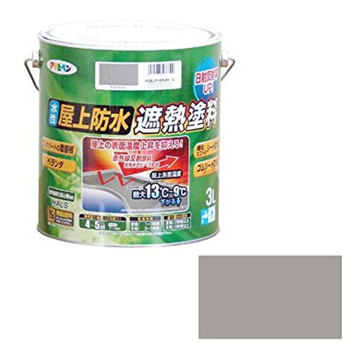 アサヒペン ペンキ 水性屋上防水遮熱塗料 ライトグレー3L【クーポン配布中】