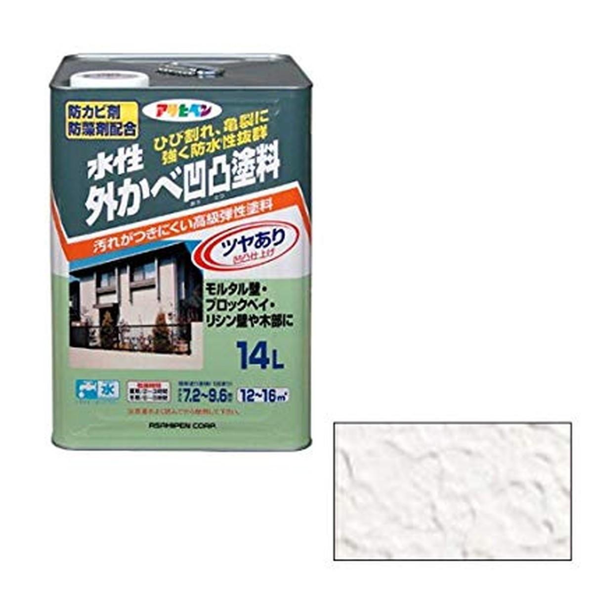 アサヒペン 水性外かべ凹凸塗料 ホワイト 14L
