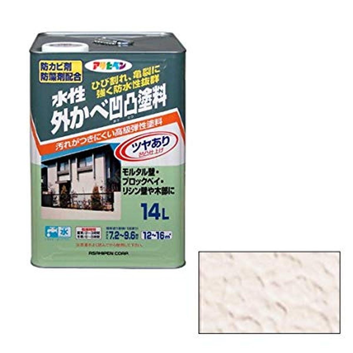 アサヒペン 水性外かべ凹凸塗料 ベージュ 14L【クーポン配布中】