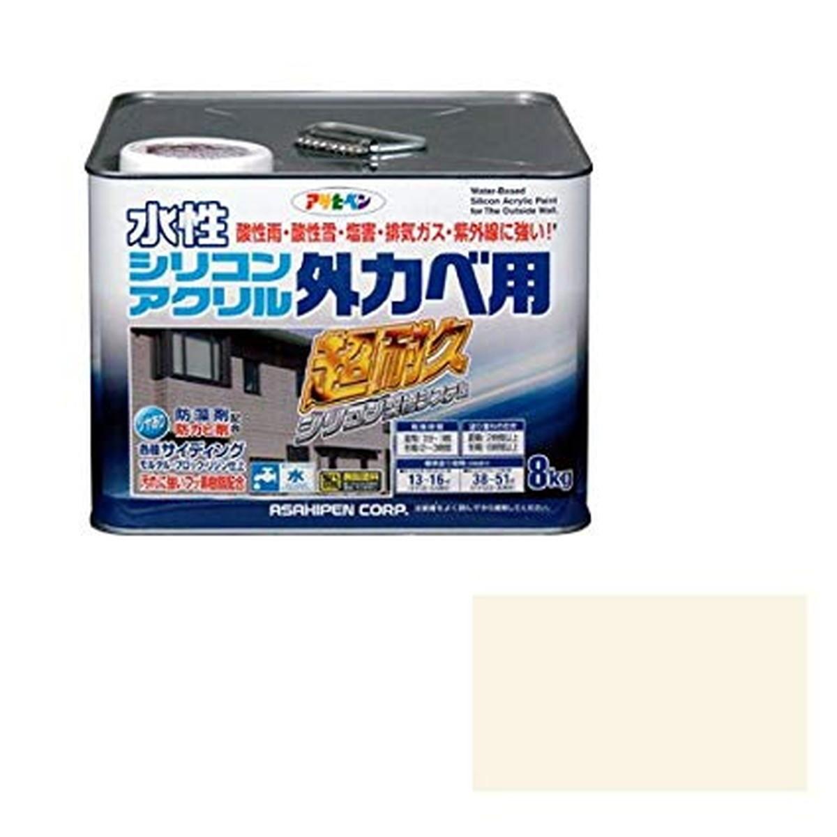 アサヒペン 水性シリコンアクリル外かべ用 アイボリー 8kg【クーポン配布中】
