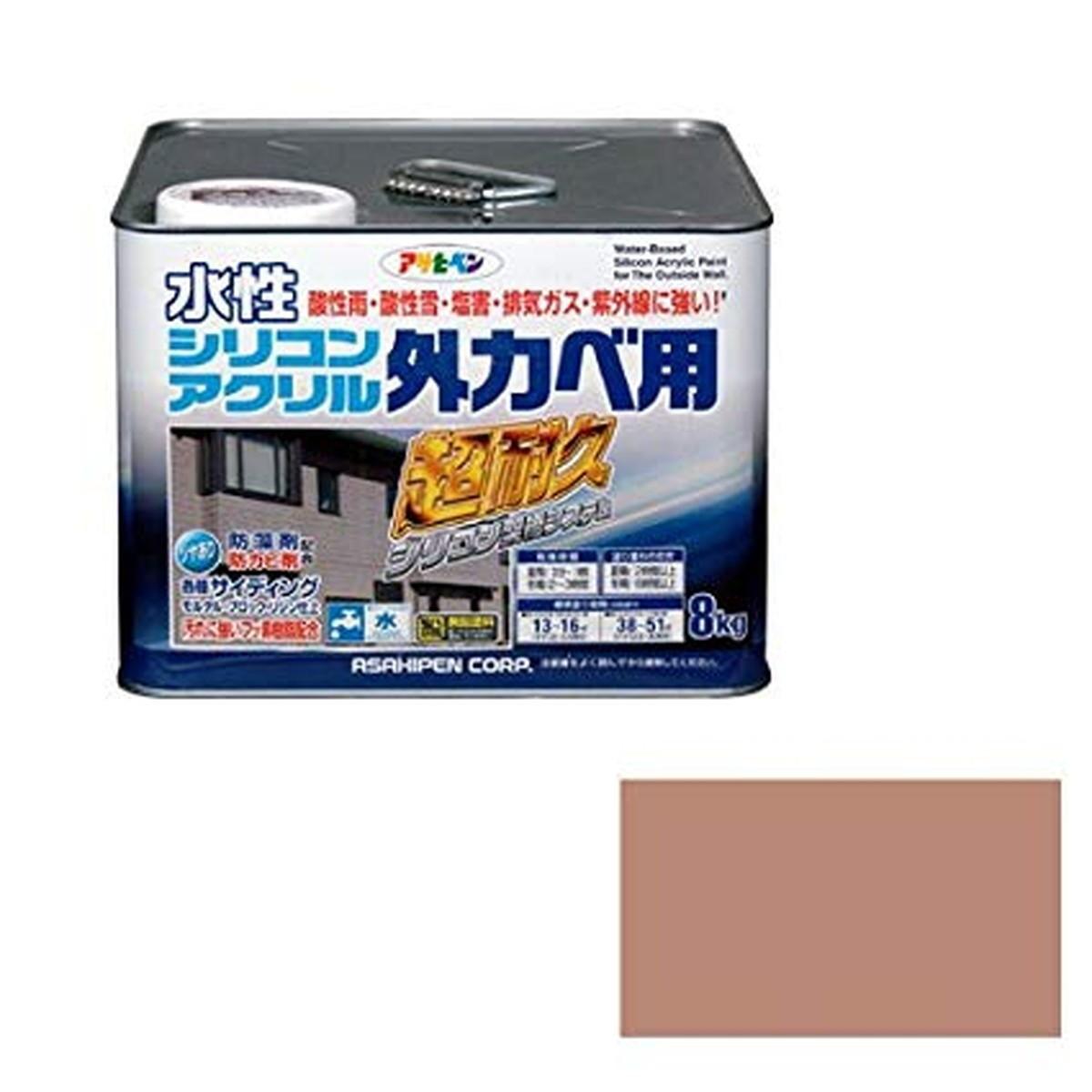アサヒペン 水性シリコンアクリル外かべ用 ソフトオーカー 8kg【クーポン配布中】