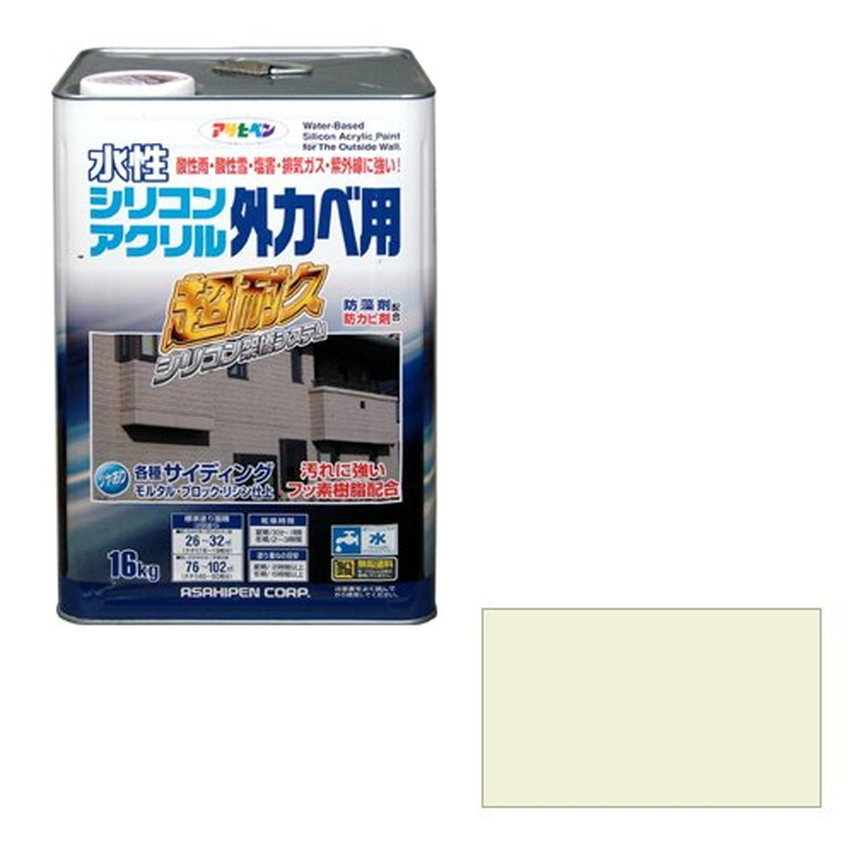 アサヒペン 水性シリコンアクリル外かべ用 ミルキーホワイト 16kg