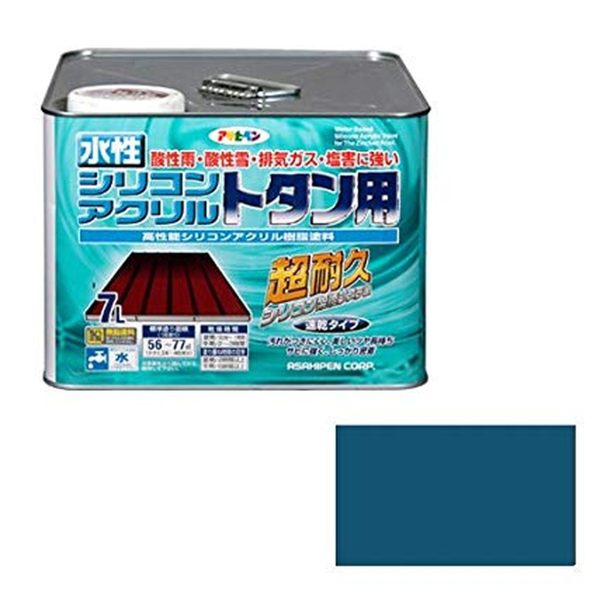 アサヒペン 水性シリコンアクリルトタン用 オーシャンブルー 7L【クーポン配布中】