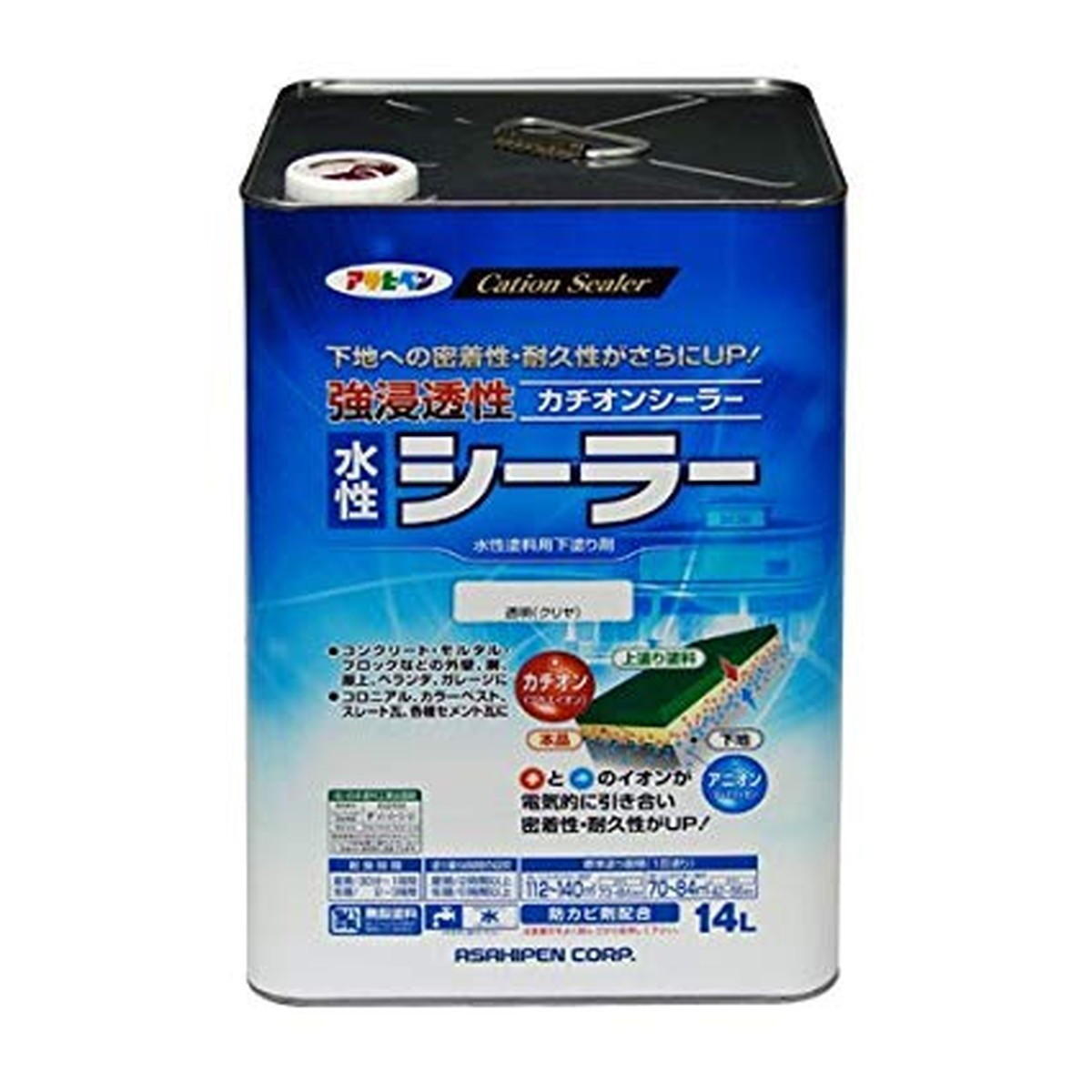 アサヒペン 強浸透性水性シーラー 透明(クリヤ) 14L