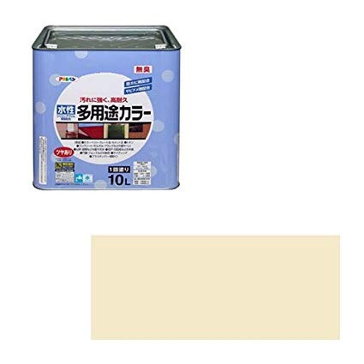 アサヒペン 水性多用途カラー 10L アイボリー