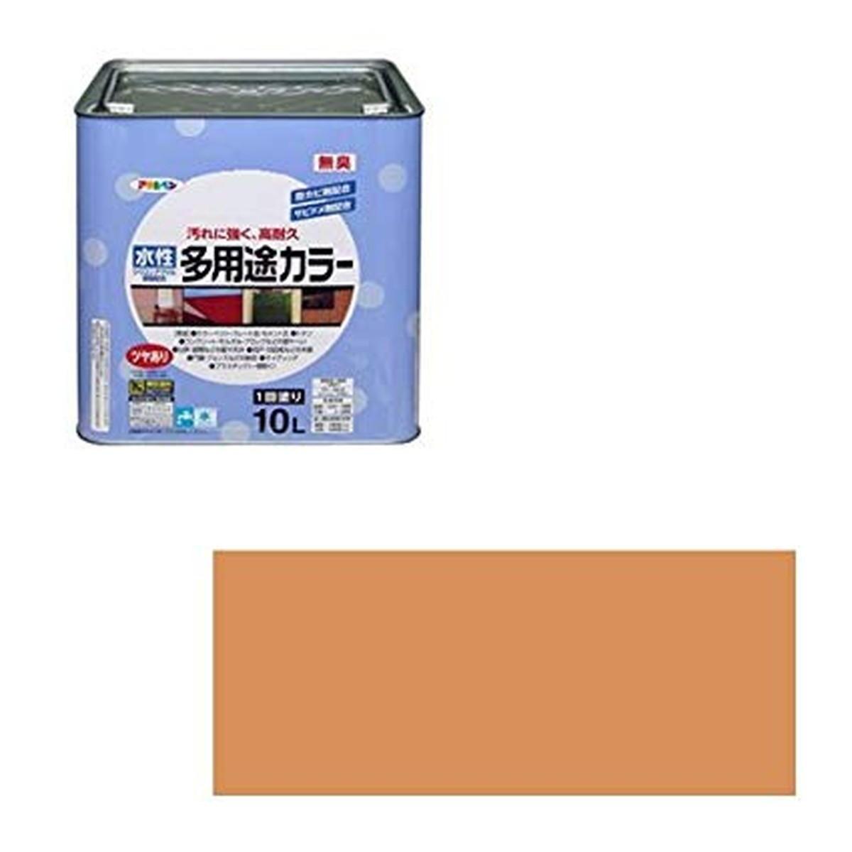 アサヒペン 水性多用途カラー 10L ラフィネオレンジ【クーポン配布中】