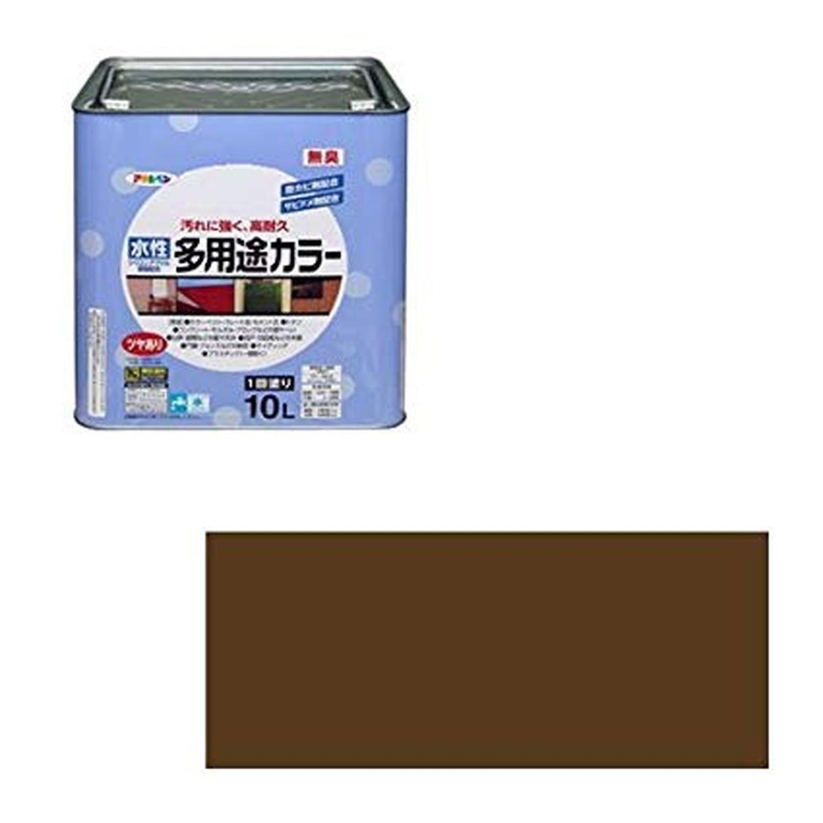 アサヒペン 水性多用途カラー 10L ブラウン【クーポン配布中】