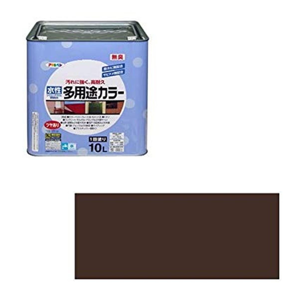 アサヒペン 水性多用途カラー 10L こげ茶【クーポン配布中】
