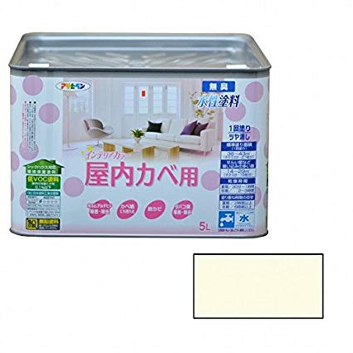 アサヒペン NEW水性インテリアカラー屋内カベ 5L アイボリー【クーポン配布中】