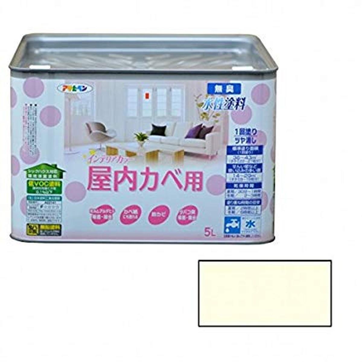 アサヒペン NEW水性インテリアカラー屋内カベ 5L ホワイトイエロー【クーポン配布中】