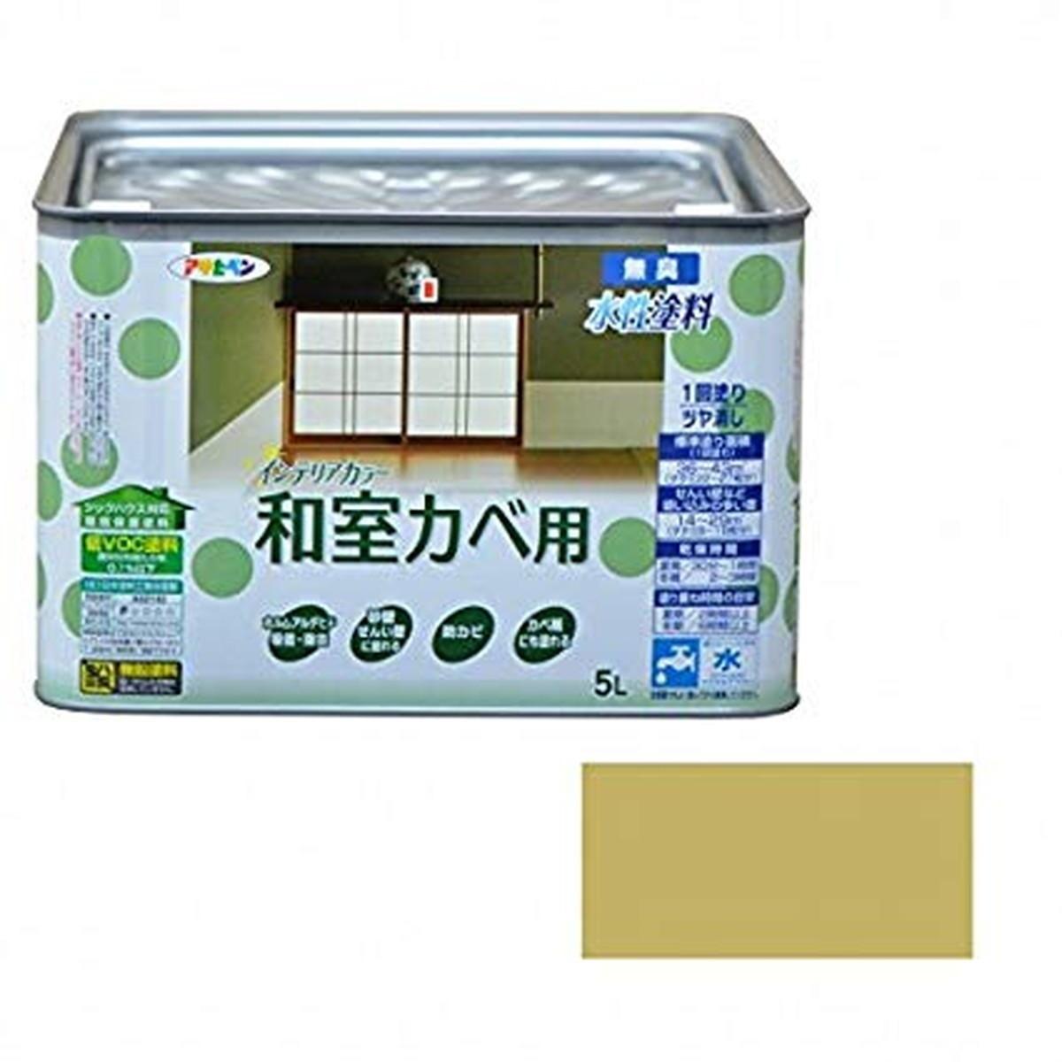 アサヒペン NEW水性インテリアカラー 和室カベ用 5L 黄じゅらく【クーポン配布中】