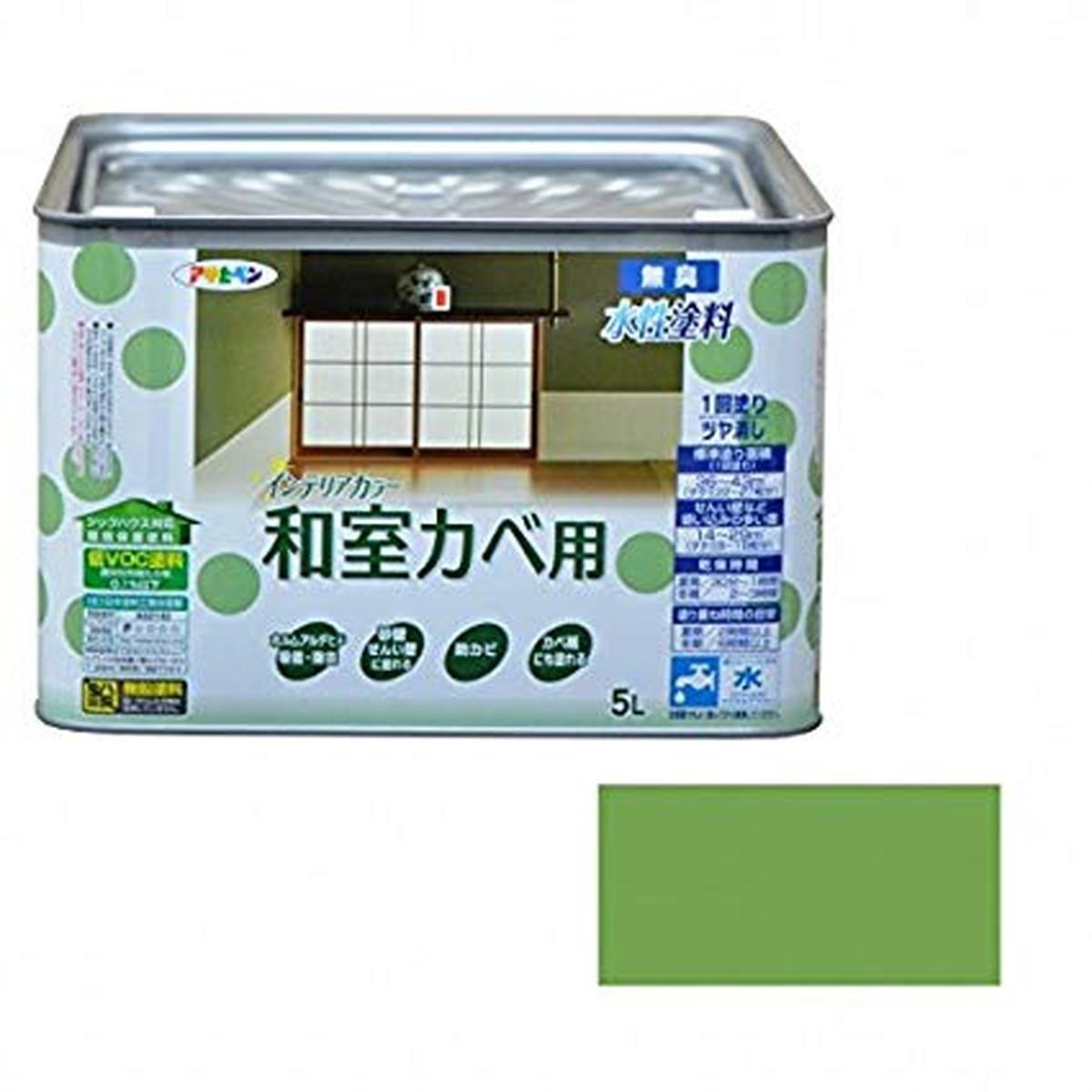 アサヒペン NEW水性インテリアカラー 和室カベ用 5L 宇治色【クーポン配布中】