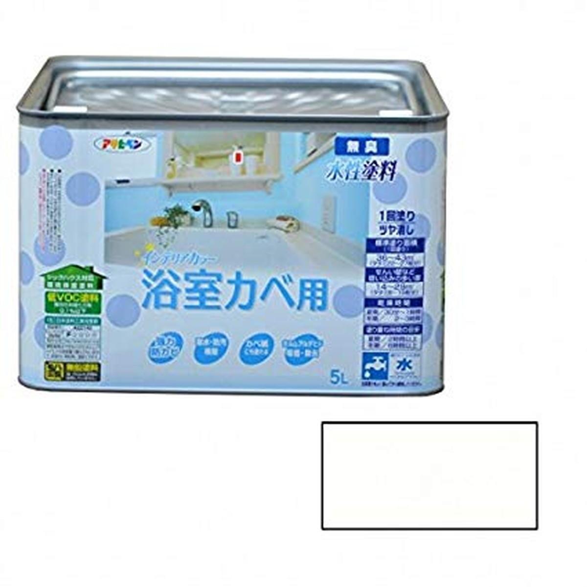 アサヒペン NEW水性インテリアカラー浴室カベ 5L パールホワイト【クーポン配布中】