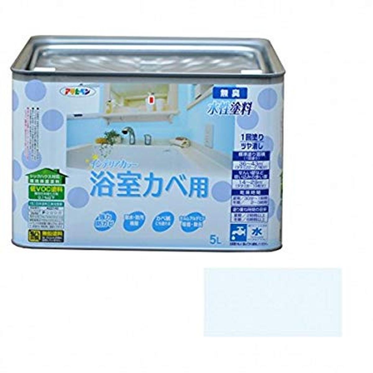 アサヒペン NEW水性インテリアカラー浴室カベ 5L ペールブルー【クーポン配布中】