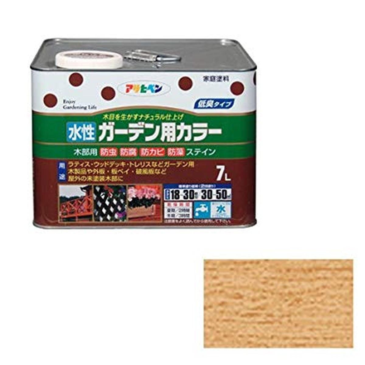 アサヒペン 水性ガーデン用カラー 透明(クリヤ) 7L【クーポン配布中】