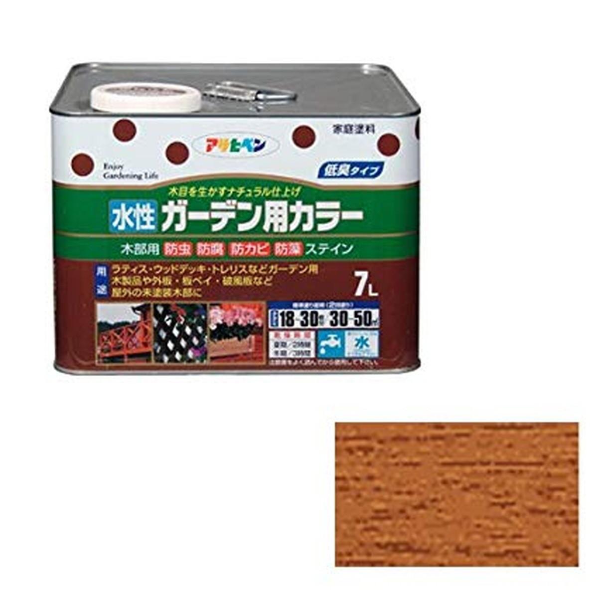 アサヒペン 水性ガーデン用カラー ライトオーク 7L【クーポン配布中】