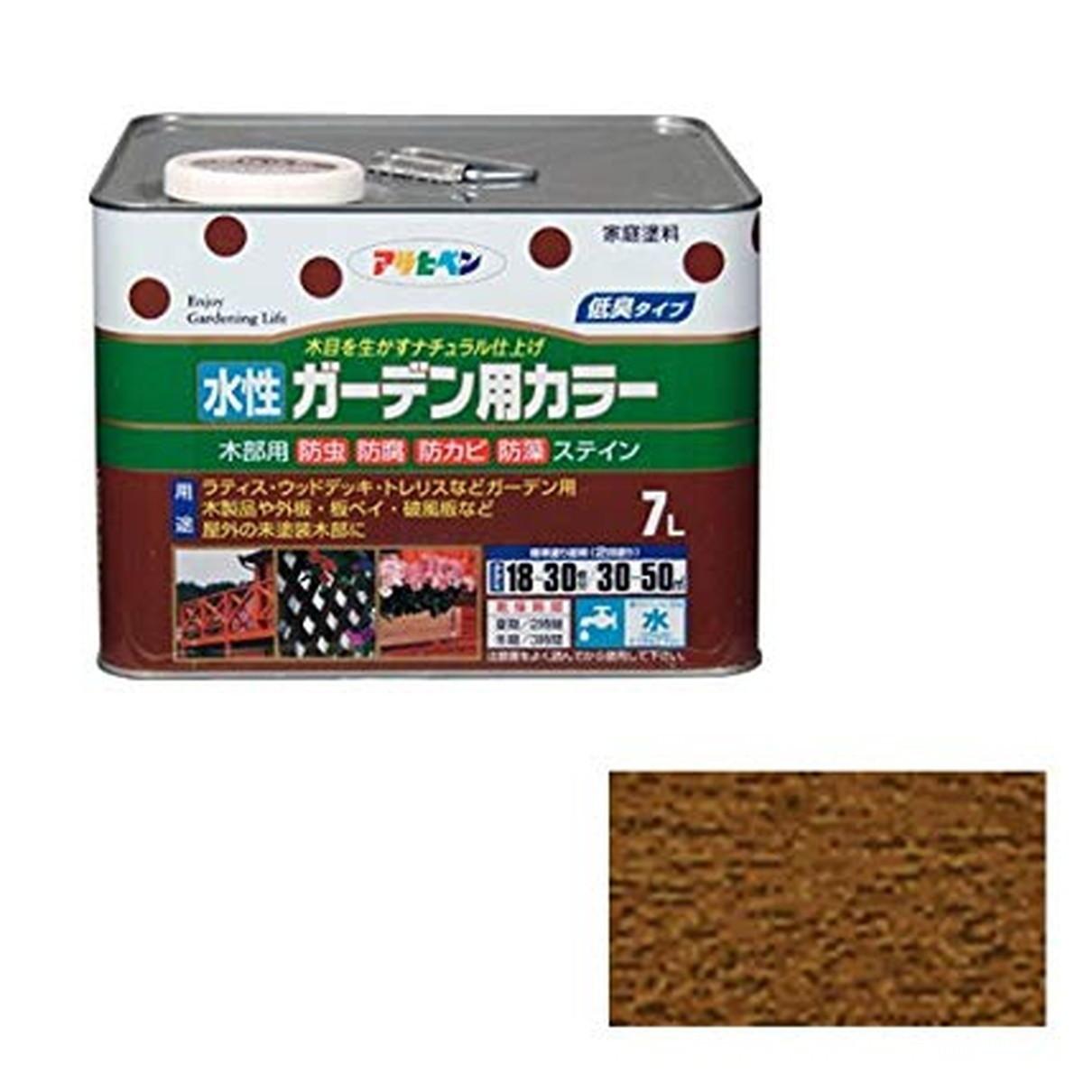 アサヒペン 水性ガーデン用カラー ウォルナット 7L【クーポン配布中】