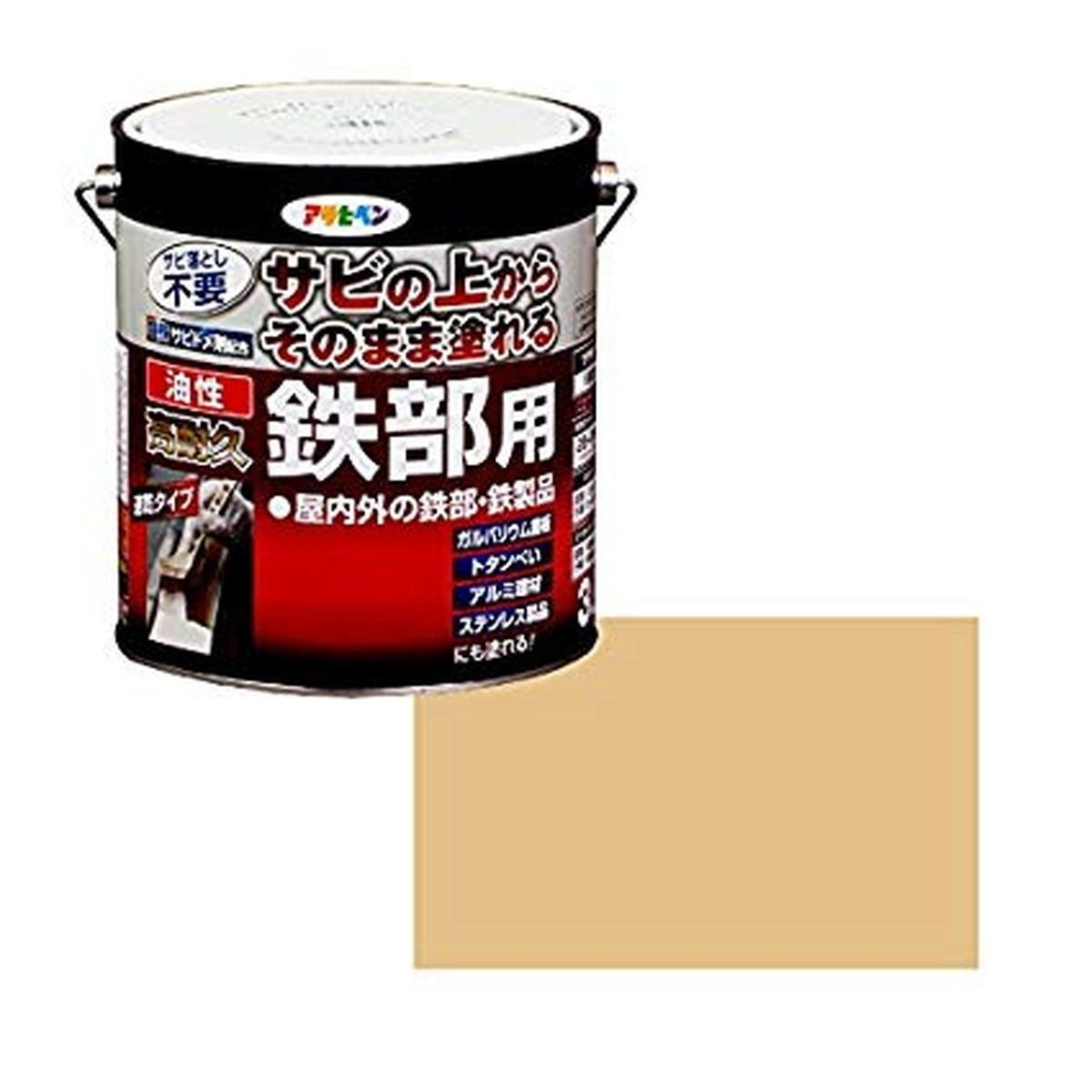アサヒペン 油性高耐久鉄部用 ミルキーホワイト 3L【クーポン配布中】