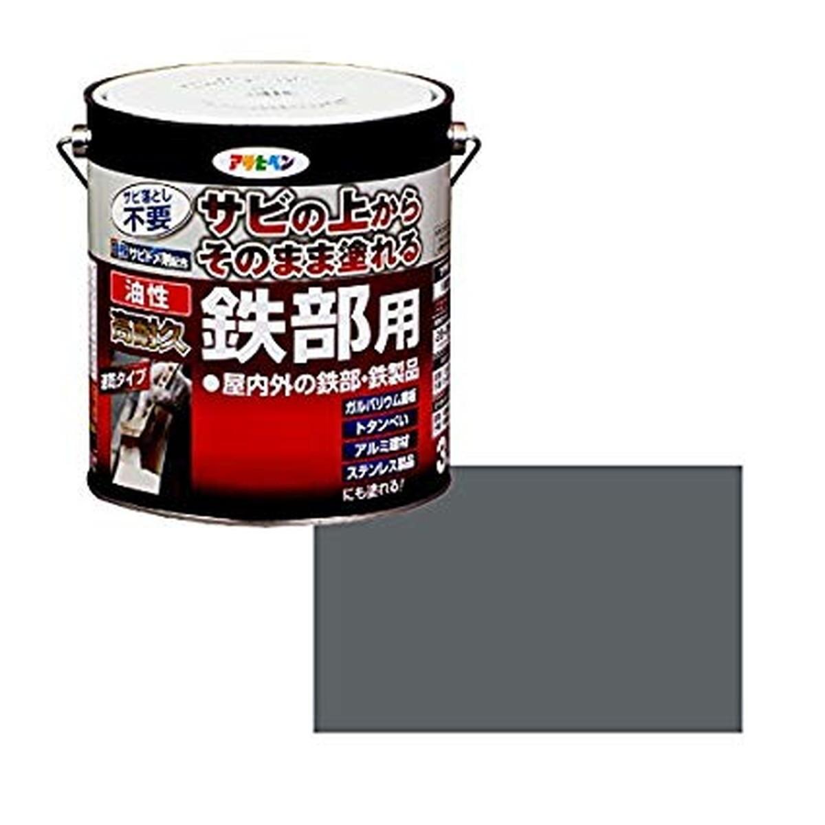 アサヒペン 油性高耐久鉄部用 グレー 3L【クーポン配布中】