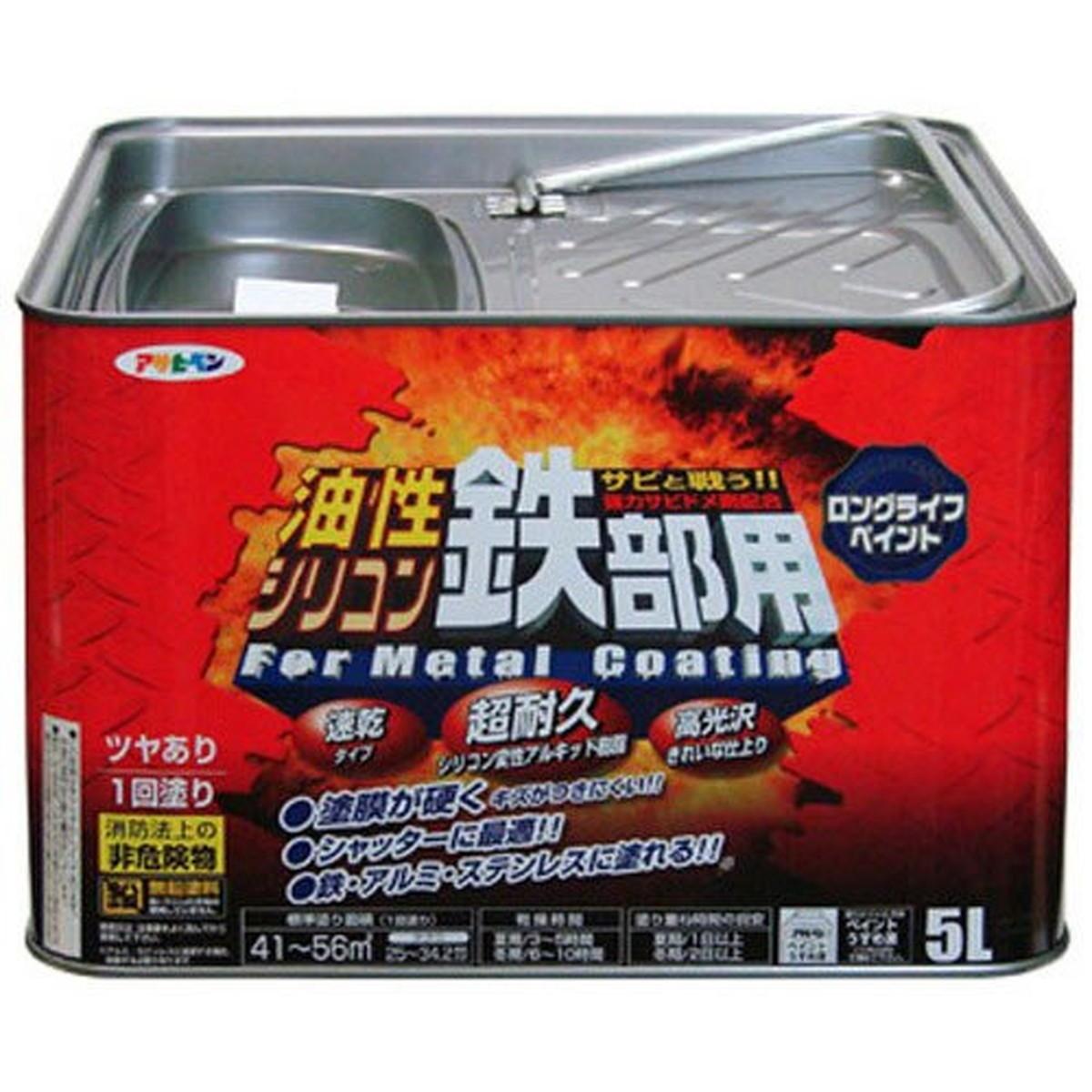 アサヒペン 油性シリコン鉄部用 5L 黒【クーポン配布中】
