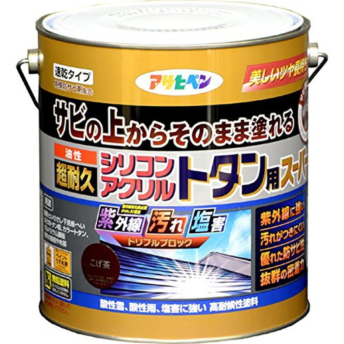 アサヒペン 油性超耐久シリコンアクリルトタン用 3kg (こげ茶)【クーポン配布中】