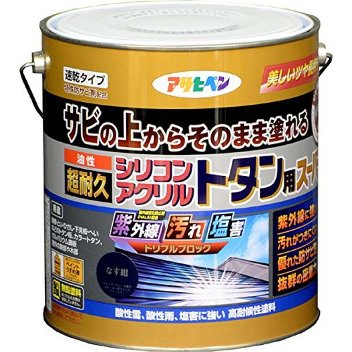 アサヒペン 油性超耐久シリコンアクリルトタン用 3kg (なす紺)【クーポン配布中】