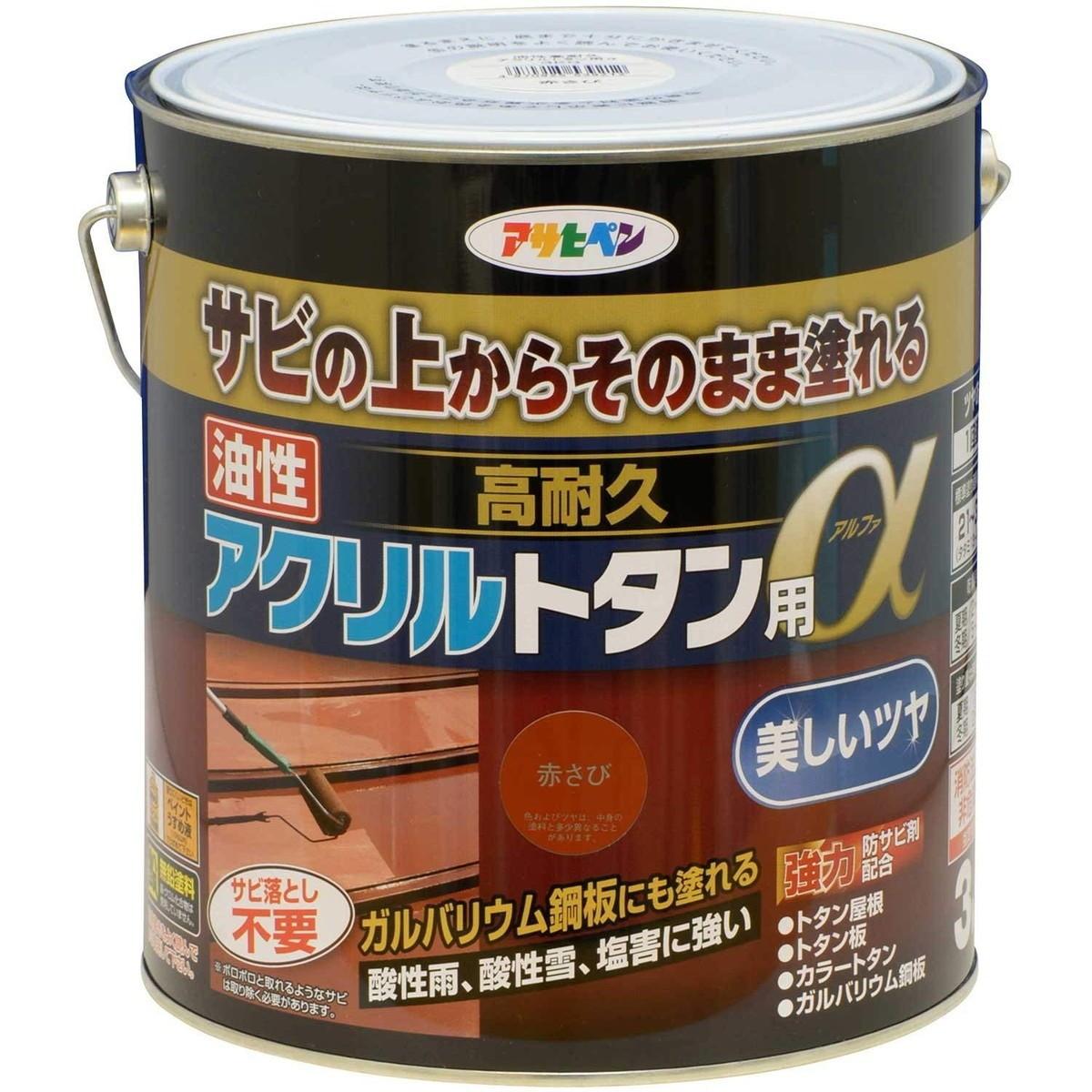 アサヒペン トタン用塗料 3kg 赤さび【クーポン配布中】