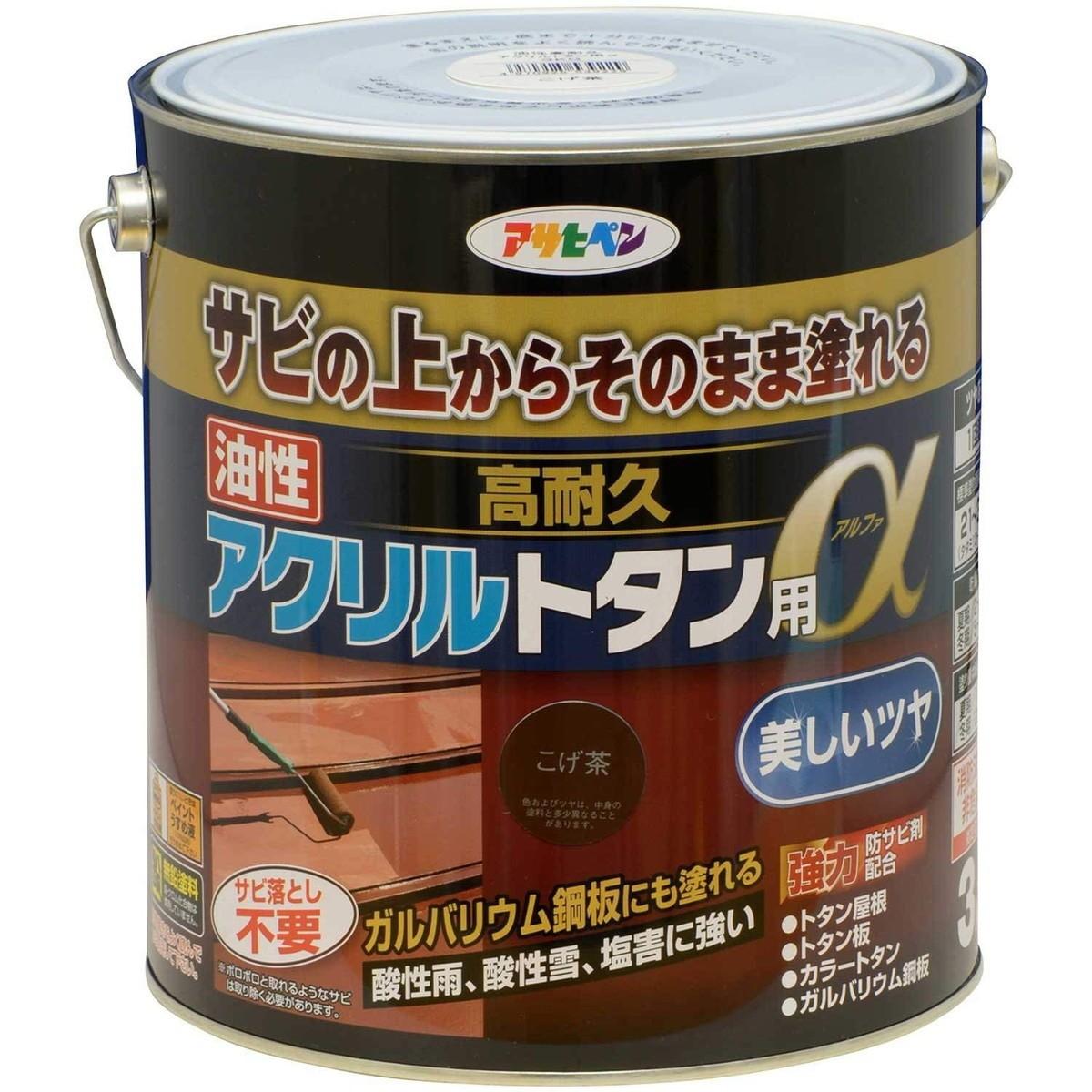 アサヒペン トタン用塗料 3kg こげ茶【クーポン配布中】